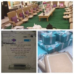 كلية العلوم الطبية بجامعة الملك سعود تحتفل بختام أنشطة أنديتها